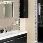 Carrelage salle de bains lapeyre
