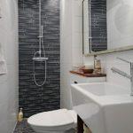 Photos petite salle de bain